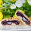休闲食品厂 来自台湾的美食  休闲零食  紫薯Q心饼 40g