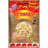 潮汕特产腊味 汕头广赞225g礼包原味猪肉松 不含防腐剂色素 零食