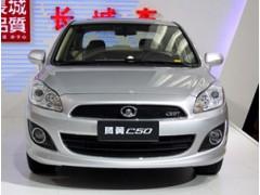 腾翼C50 2012款 1.5T 手动尊贵型