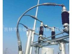 1-35kV 硅橡胶全冷缩系列 电缆附件 单芯 三芯