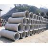 供应吉林水泥管厂-排污管-水泥涵管-井管