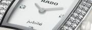 瑞士雷达表(Rado)