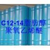 C12-14脂肪醇聚氧乙烯醚