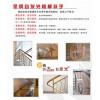 塑钢自发光楼梯扶手
