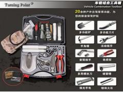 组合式车载救援工具