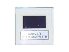 DKSB-ZB/1智能电机综合保护器
