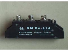 MTC70A可控硅