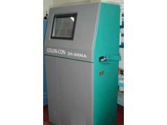 JH-TXA印刷图像监视系统