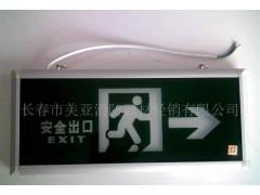 指示标志灯