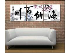 碳晶电墙暖画