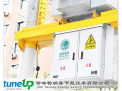 TP-ZP低压综合配电箱