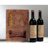 圣大庄园(六年窖藏)精品红葡萄酒