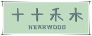 吉林省中新家具有限公司