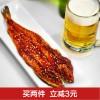 板石延边明太鱼 长白山特产肉厚美味香辣