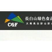 吉林省长白山生态食品有限公司