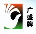 吉林省顺鑫农机制造有限公司