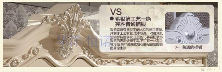 vshop206697338-1413161200-657609