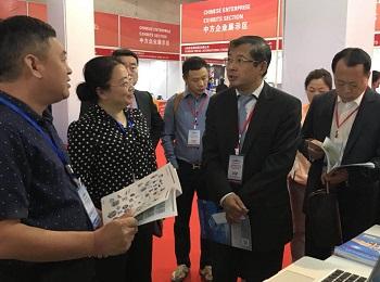 2017中国南亚博览会(尼泊尔站)展会盛况