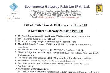 关于巴基斯坦2018第十五届亚洲国际贸易工业博览会外宾名单(翻译)