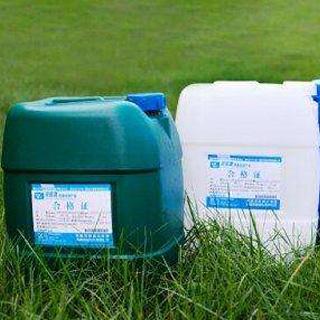 金盾ph-901环保磷化液