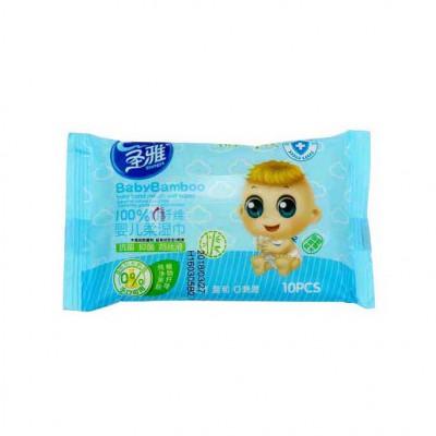 圣雅竹纤维婴儿10片洁肤湿巾 启封装