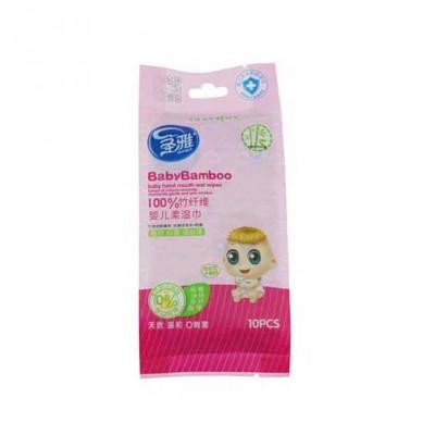 圣雅竹纤维婴儿10片洁肤湿巾 独立装