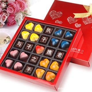 休闲食品批发 代理加盟 巧克力批发 黑巧克力 食品批发零食 礼盒