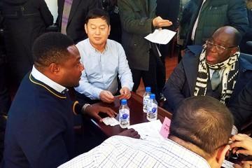 吉林省企业参加非洲加纳 境外投资合作项目洽谈