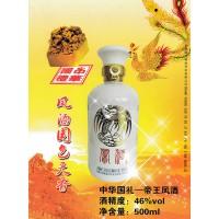 中华国礼—帝王凤酒