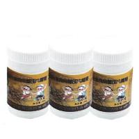香菇金针菇食用菌压片糖果