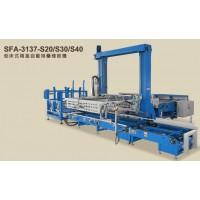 SFA-3137-S20/S30/S40 低床式箱盒自動堆疊棧板機