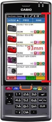 CASIO IT-G500 Series 工業型PDA