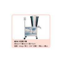 大型果汁機B216