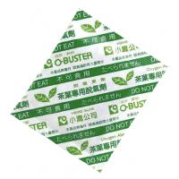 茶葉專用脫氧劑(TEA)