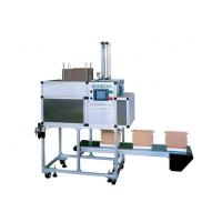 RH-20 自動化折盒機
