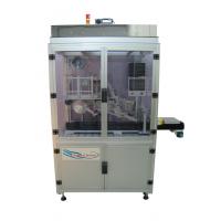CCD-300高精度自動對位貼標機