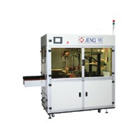 BOPP玻璃紙包裝機 CX-500