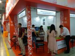 吉林参展团赴台湾参加2018年中国台北市国际海峡两岸食品展览会——近10家吉林商企次亮相台湾