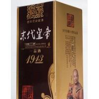 优质高粱大曲酒 浓香型 500ML✖️6/箱