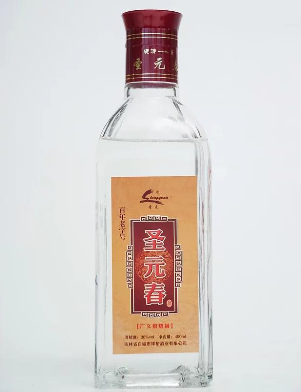 百年烧锅工艺 高粱酒