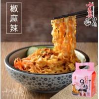 【宅男女神-邵庭最愛】椒麻辣乾拌麵1袋(4份)