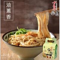 【本土天王-憲哥最愛】油蔥香乾拌麵1袋(4份)