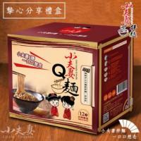 摯心分享禮盒(12包/組)榮獲2018台灣燈會嘉義伴手禮