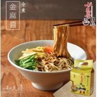 【新品上市│超夯發燒星】金麻醬乾拌麵1袋(4份)