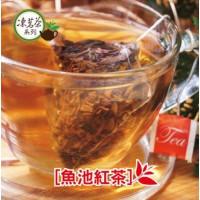 【凍茗茶】魚池紅茶三角立體茶包