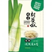 頂級波浪茭白筍/100g Top Grade Jiao Bai (Cube)