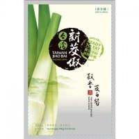 頂級殼香茭白筍/300g Top Grade Jiao Bai with Leaves