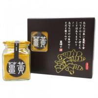 秋薑黃粉禮盒