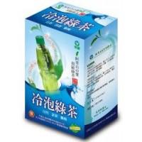 阿里山冷泡綠茶