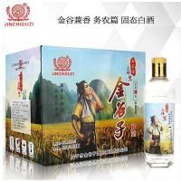 金谷兼香  务农篇  固态白酒